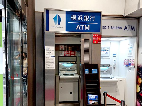 横浜 銀行 atm 東神奈川 横浜銀行